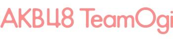 AKB48 TeamOgi Official Website